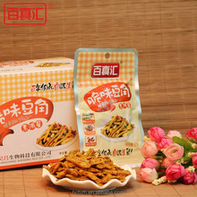BAIZHNEHUI brand bags vegetables crisp grren beans from big factory