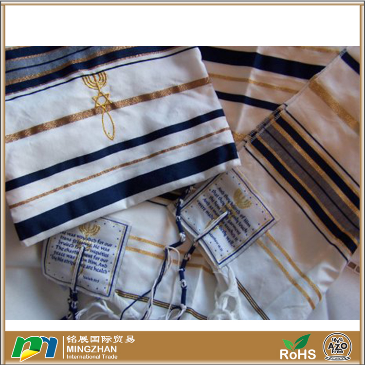 New Covenant Prayer Shawl Jewish Scarf Tallit Hebrew with Matching Case
