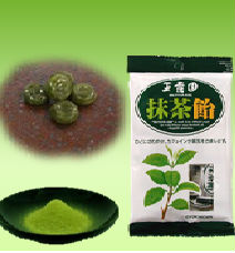 Sweet matcha green tea candy Japanese healthy sweets product made with high quality matcha powder
