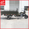 Guangzhou cargo five wheel tricycle/tricycle 3 wheel motorcycle 250cc petrol engine