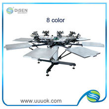 Large format screen printing equipment price