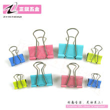 Ring binder clips Office binding supplies