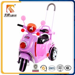 Baby Battery Motorcycles Electric 3 wheel Motorcycle Toy Kids Ride On motorcycle