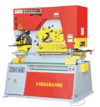 Q35Y--16-60T Hot selling XUGONG Q35Y hydraulic combined punch and shear machine ,steel working machine low price