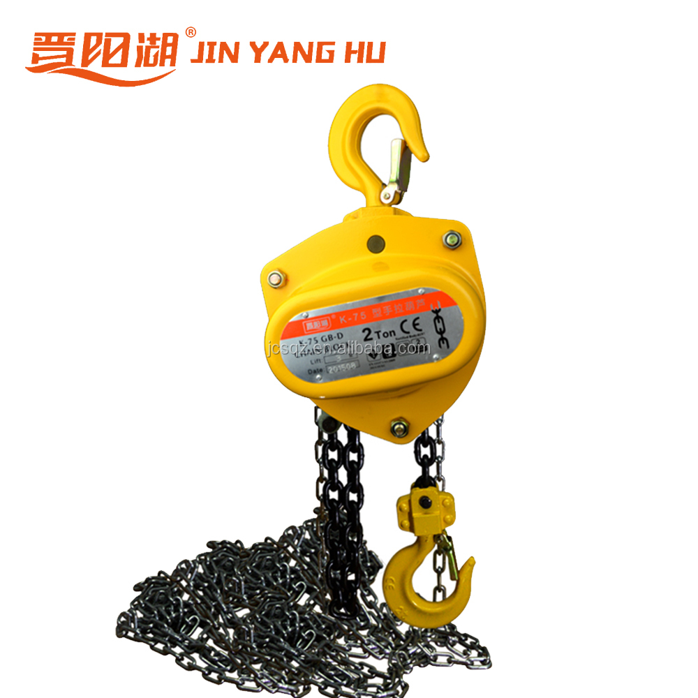 wholesale hoist 1 5 ton online buy best hoist 1 5 ton from china rh wholesaler alibaba com Goodman 1.5 Ton 15 Seer Goodman 1.5 Ton 15 Seer