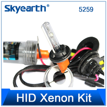 new hid lamp 5259 for motorcycle and cars specially used in Chinese cars, American cars, European cars, Japanese cars