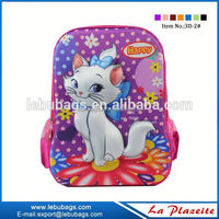 latest animal printed cartoon picture school bag girl