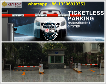 KEYTOP ANPR based Ticketless Car Parking Management System