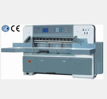 Hydraulic Digital-display paper cutter guillotine for paper