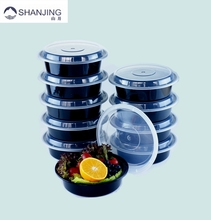 Round Meal Prep Containers with well sealed lid
