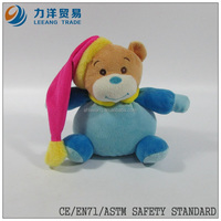 cute/lovely baby plush/stuff toys/animal toys/blue bear with hat & ring, Customised toys,CE/ASTM safety stardard