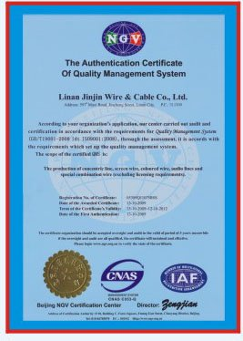 The Authentication Certificate Of Quality Mangement System