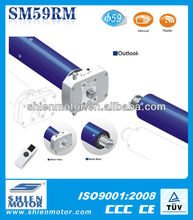 tubular single phase asynchronous motor/roller shades motor