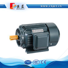 small high power electric motor for fan