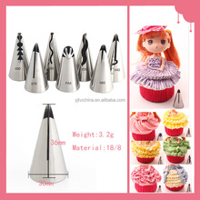 7pcs Korean icing tips seamless cake decorating tools with a coupler and a 12inch TPU Pastry bag
