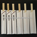 High Quality Waribashi Disposable Bamboo Chopsticks