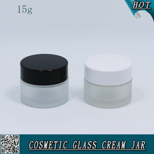 15ML 15g Frosted Glass Make up jar With Plastic Cap