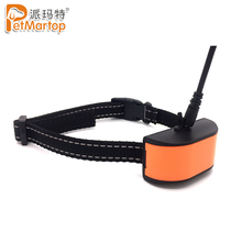 Polyester Webbing Rechargeable Electric Anti Bark Shock Collar For Training Dogs
