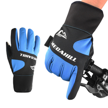 gloves manufacturer wholesale custom anti water wind high quality screen touch pro team biker cycling gloves