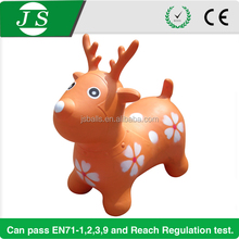 pvc inflate animals for kids