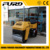 China make asphalt road roller 1ton with super quality (FYL-880)