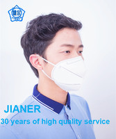 Folding Type High Filtration Dust Face Masks With Valve High Quality Disposable Breathing Respirator