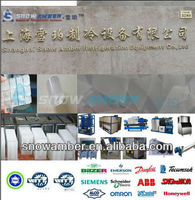 general air-cooler , manufacturer in Shanghai, water chiller, block, tube, cube, flake, cube ice machine