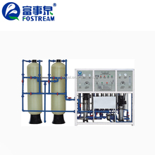 400gpd ro water treatment system/pure water purification treatment/ro purified water processing plant