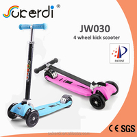 Patent product kids kick scooter, folding scooter, moving skate scooter