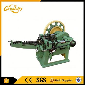 Online shopping India used automatic coil iron nail making machine price
