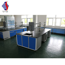 High quality school science laboratory equipment lab funiture