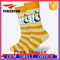 Make Your Own Design Stripes New Fashion Dress Casual Socks