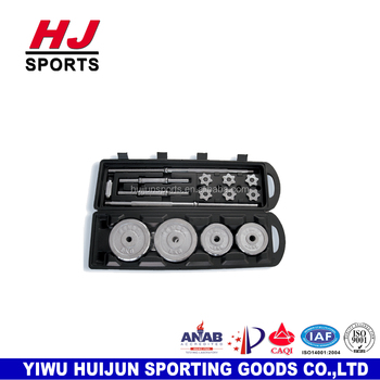 HJ-00083 Gym Equipments HUIJUN High Quality Plastic Box Packing 50kg baking varnish adjustable dumbbell Flat Cast Iron Dumbbell