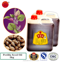 Chinese Natural Plant Powder Perilla Seed Oil