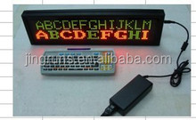 Hot led message display fan