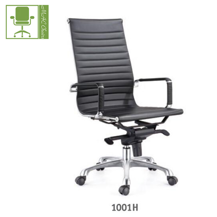 popular cheap price high back ergonomic executive office swivel chair with armrest