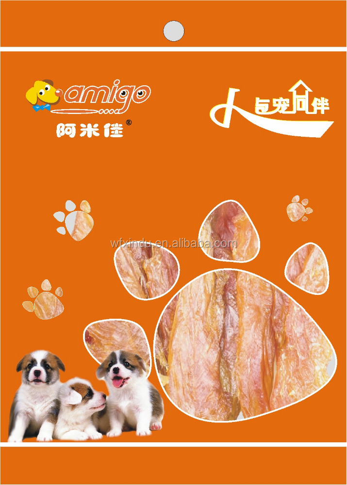 dog products dry chicken pet food wholesale price