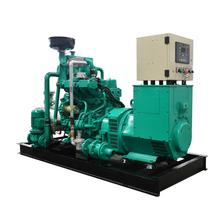 CHP biomass gas/syngas generator 10kW--500kW Deutz engine