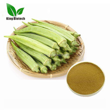 Plant Viagra Okra Seed Extract For Male Sexual