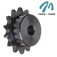 Gear Motor Sprocket