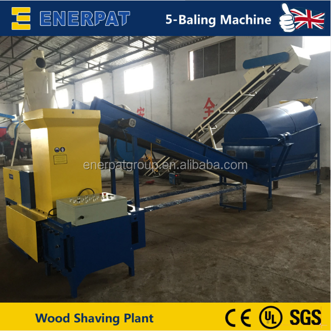 wood crushers/branch hammer mill for pellets production line/Wood sawdust pallet production line