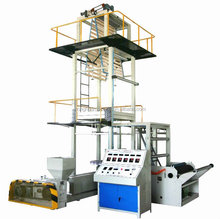 China cheaper second Plastic wrap bag Film blown extruder machines supplier