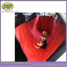 Washble Polyester Pet Backseat Hammock With Side Protective Flaps, Dog Car Seat Protector
