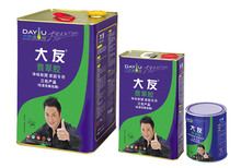 DAYOU SBS quality super adhesive / contact cement / floor glue