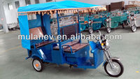 hot sale in India threewheel motor richshaw