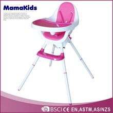 multi-function chair up and easy baby high chair baby folding chair