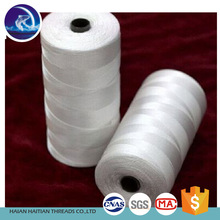 hot selling 100% bonded nylon thread