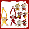 HI 2016 plush monkey toys with gold sutitable for the monkey years and party