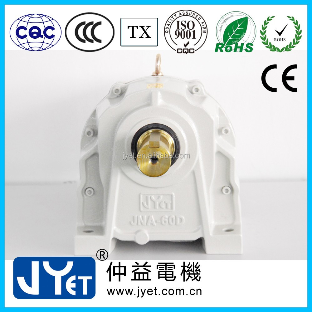 gear box JNAP-60DX 10HP (7.5KW) gear speed reducer for parking system horizontal series Reducer gearbox