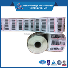 Digital printing label, continuous barcode anti-counterfeit sticker label